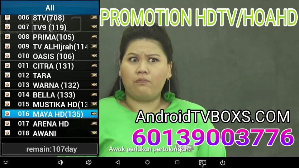 PROMOTION HDTV/HOAHD IPTV